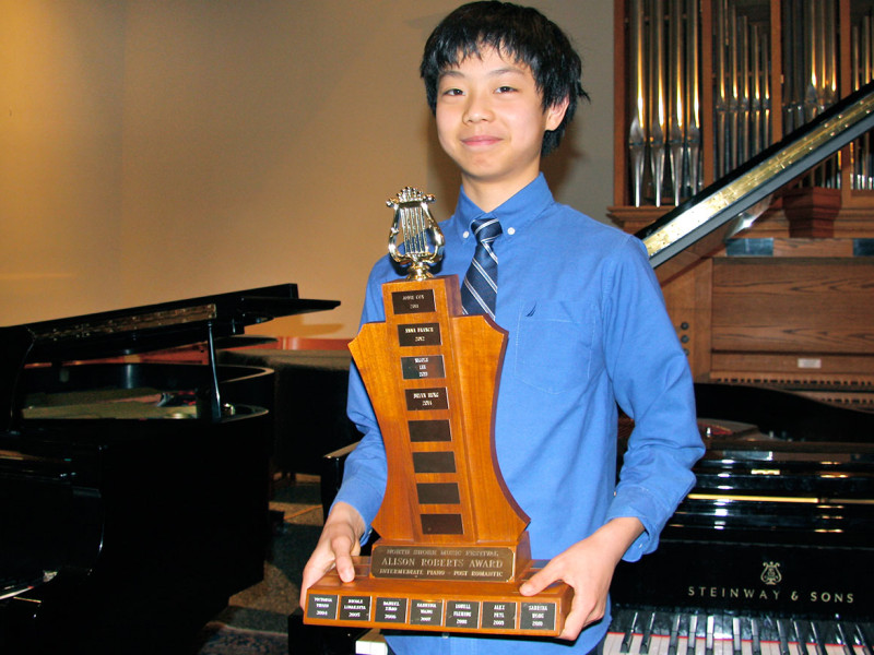 Brian Huang - Trophy Winner, North Shore Piano Competition, 2014 and First Place, International Russian Music Piano Competition, 2014