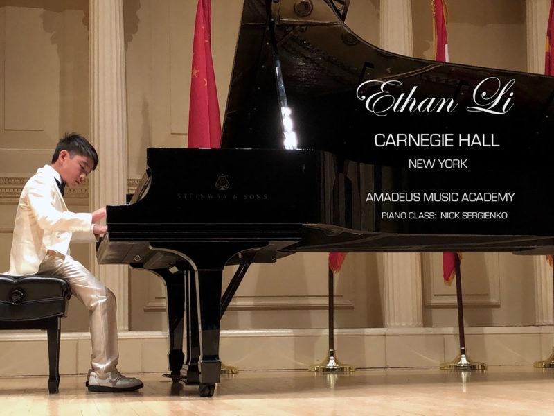 Carnegie Hall New York, 2019
