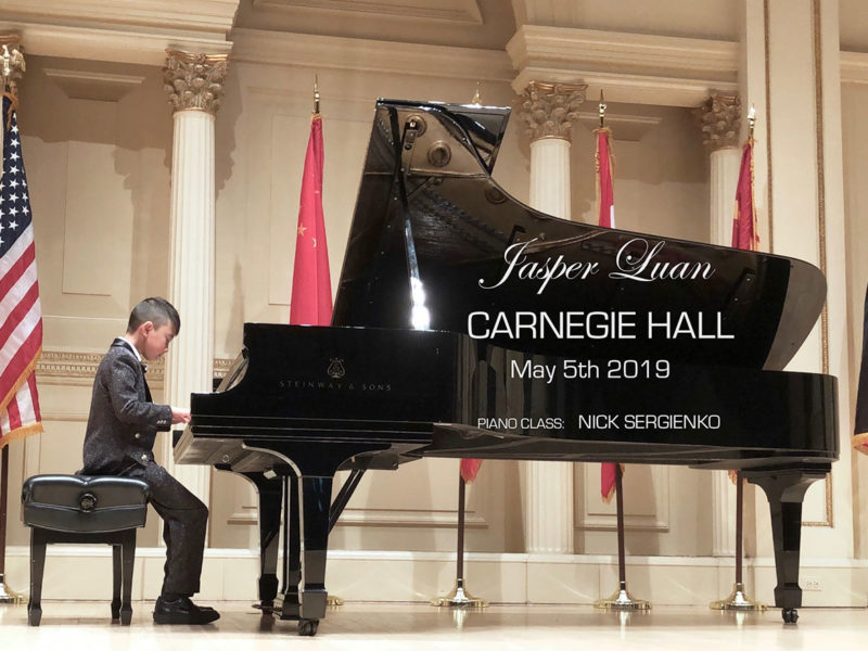Carnegie Hall New York, 2019